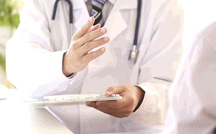 難病の診療